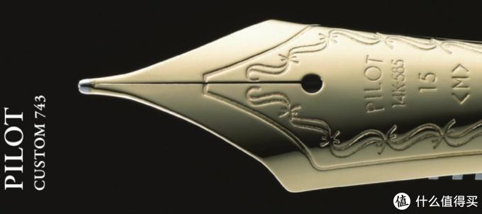 百乐经典钢笔-CUSTOM 74-742-743对比分享