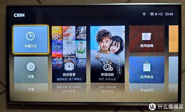 播而优则演,用泰捷WEBOX GT电视盒子升级老款电视