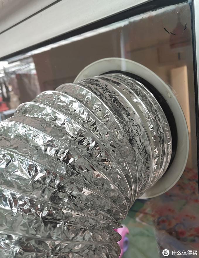 接入铝箔管
