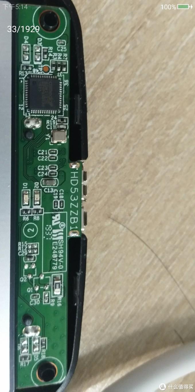 不拆不痛快,威刚ADATA移动硬盘HD330