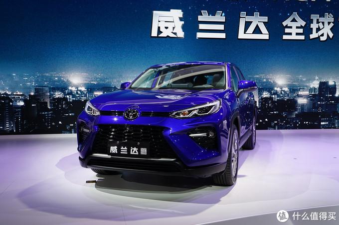 新车速递:广汽丰田威兰达全球首发