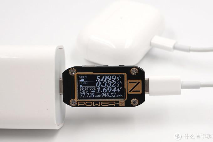 这么小的个子,充满它要多久?AirPods Pro充电评测