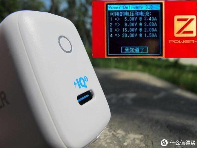 给手机、平板配一个快充头——AnkerPD充电套装 入手体验