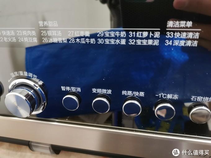 美的X7-321b 微蒸烤一体机购买心得