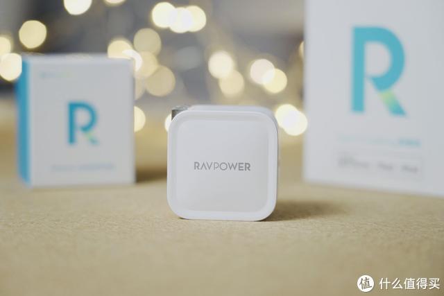 RAVPower30W充电器快速开箱感受