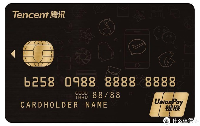 腾讯微加信用卡:额度给力,审核秒批!