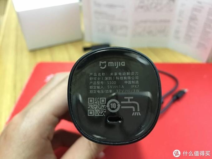 底部有个小孔,但不是typeC充电接口