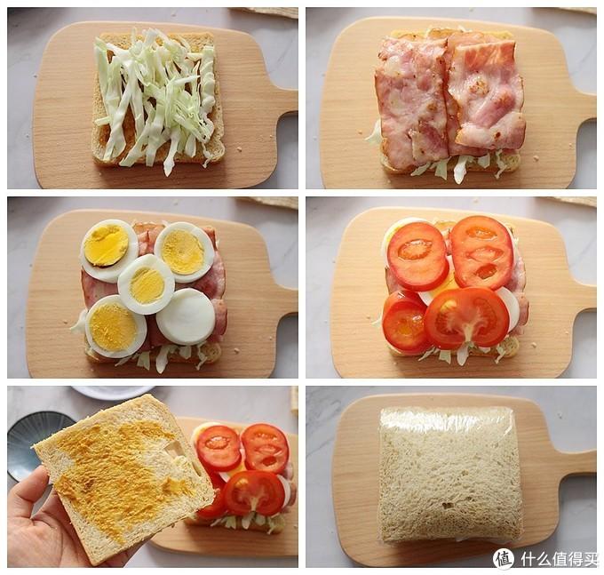 天冷了就爱做这早餐,有菜有蛋营养丰富,简单好做,能多睡10分钟