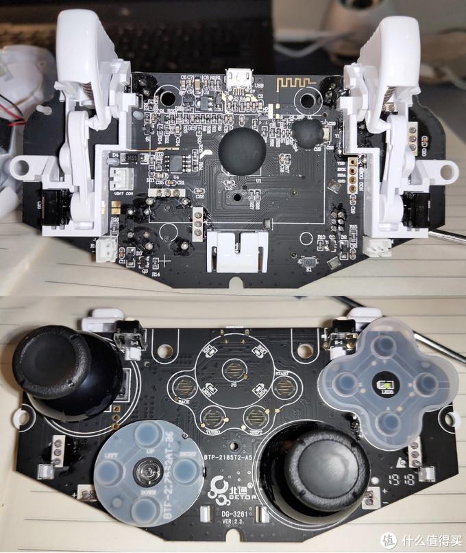 北通阿修罗2无线版评测