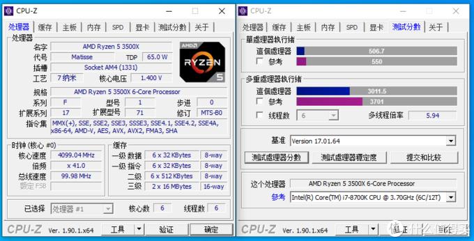 i5-9600KF能超频5.1Ghz,为何还要选R5 3500X?