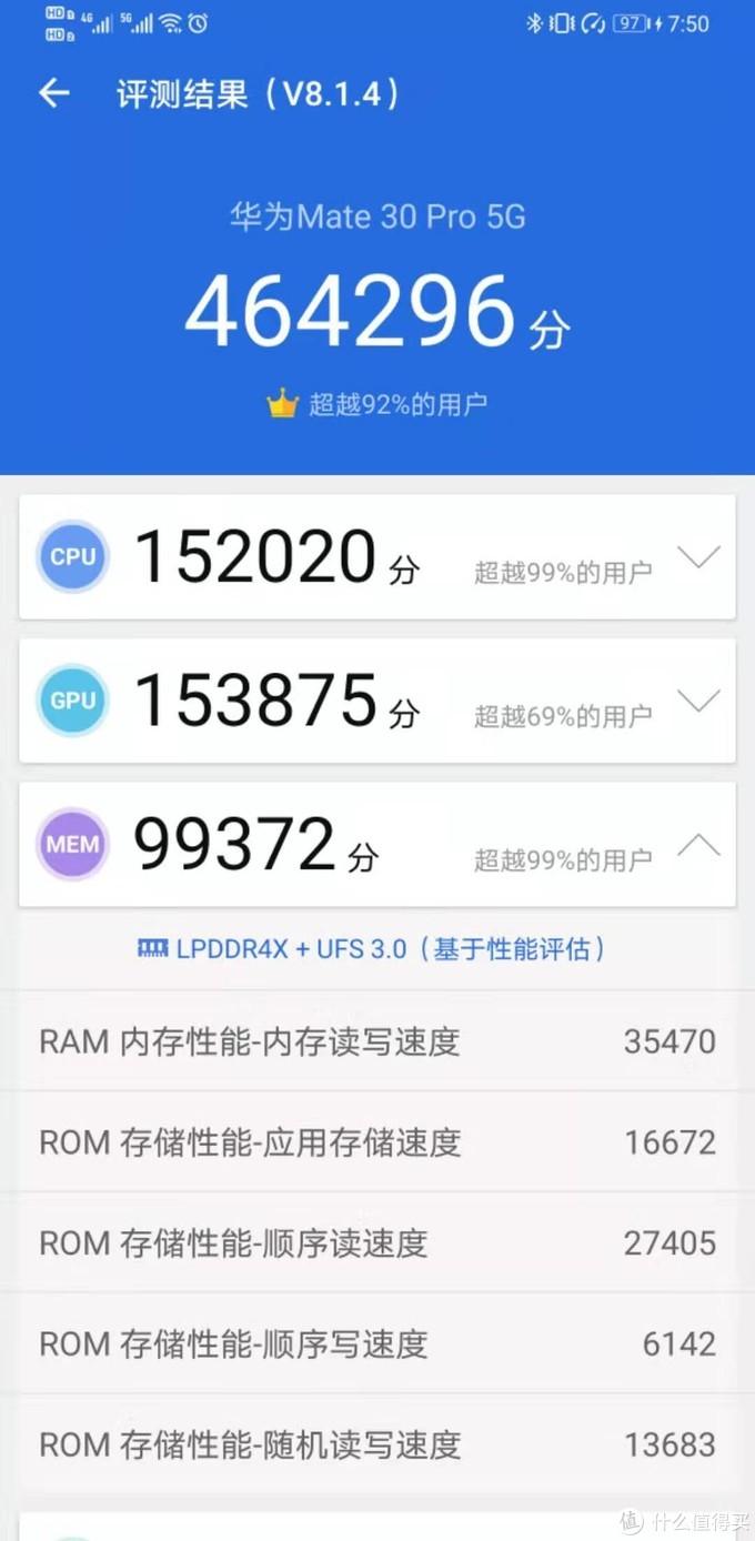 5G飞快,素皮惊艳——华为Mate30 Pro 5G版青山黛使用体验