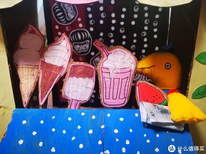 小鼠波波里面的琪琪,开冰淇淋店。开店卖货啦!~