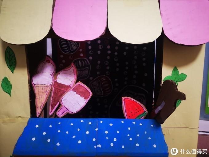 客官,来一份冰淇淋不?涨姿势的断舍离,快递纸箱新去处,自制纸箱冰淇淋店~
