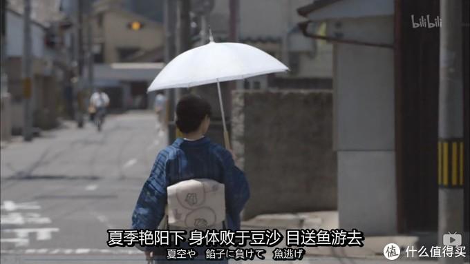 《京都人秘密的欢愉》,一部关于京都最好的剧情纪录片,值得私藏!