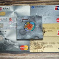 黑五海淘信用卡优惠黑五海淘攻略黑五海淘返现(叠加活动|直邮|转运|被税)