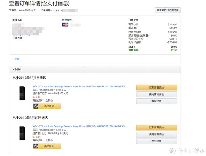 2013年05月06日亚马逊网站特价优惠信息 金盒资讯、海外一淘