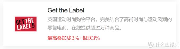 史上最全,50+网站购物攻略全收藏!值得买最全的银联优购全球攻略汇总