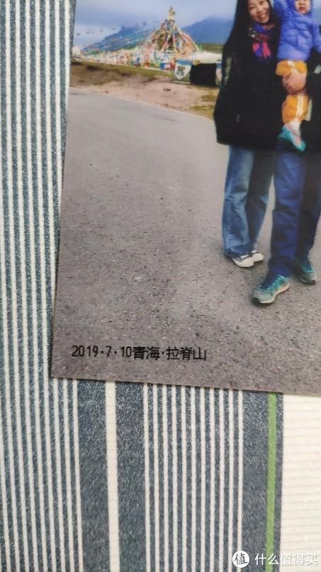 锦宫SR230CH标签机