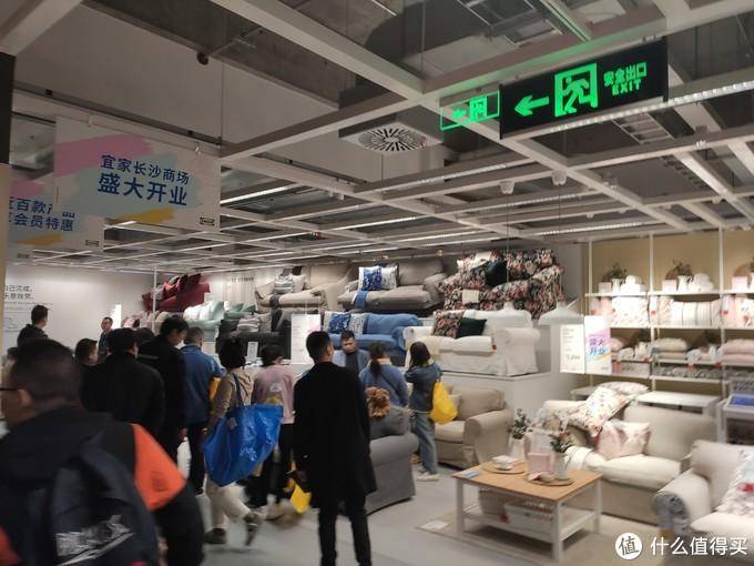 11月28日,长沙宜家开业,推荐一下这十款宜家值得购买的置物架