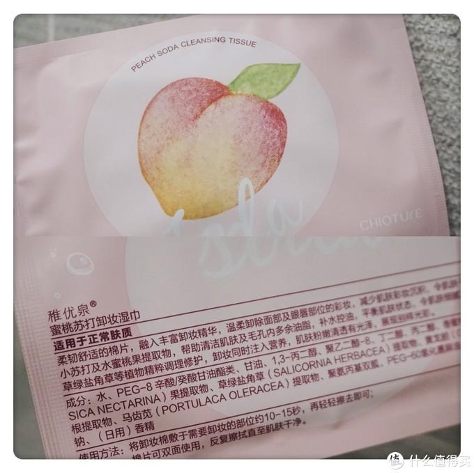 这么可可爱爱的粉色包装谁能拒绝哦???