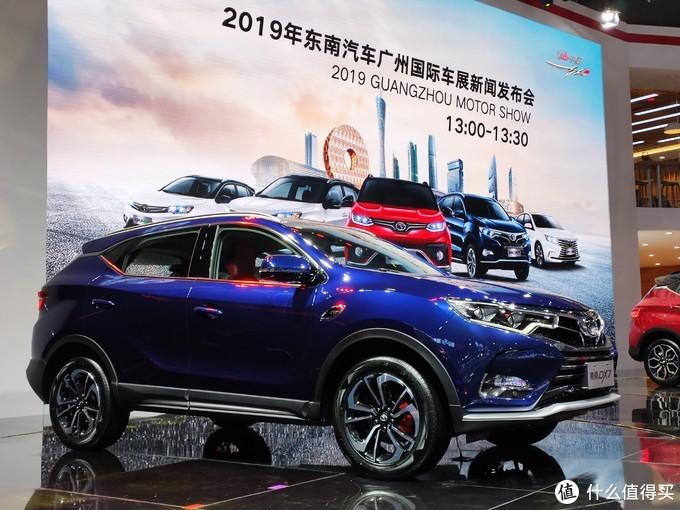 2019广州车展看展分享