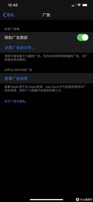 果粉多图演示:42个相见恨晚的iPhone隐藏技巧,卖肾钱也要花的值