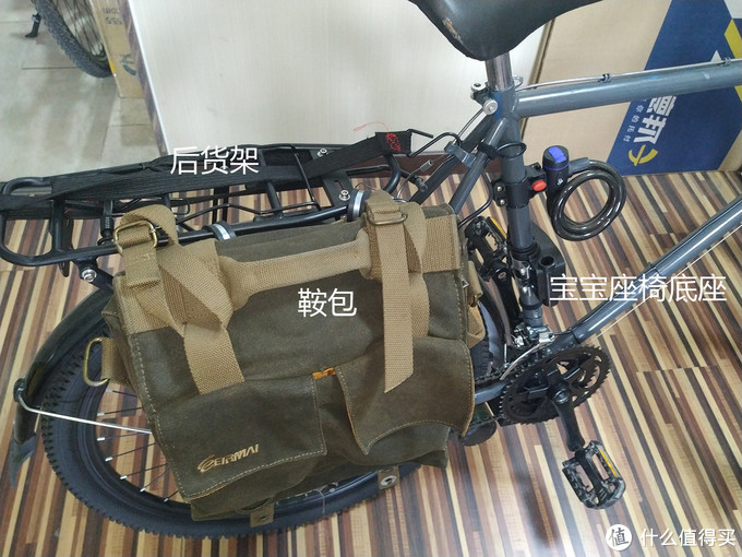 阿米尼自行车翻新改装