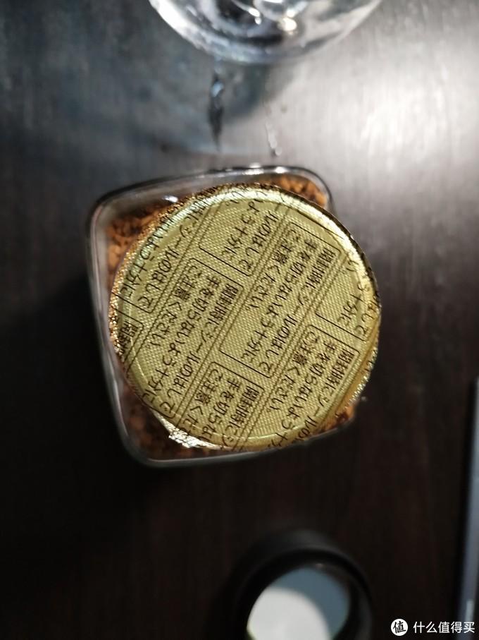 一瓶10元的UCC悠诗诗117黑咖啡90g瓶装晒单