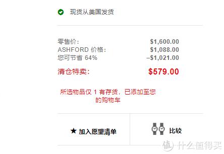 ashford的手表为什么那么便宜?是返修表么?你的问题也许我知道,真假手表,价格及保修篇