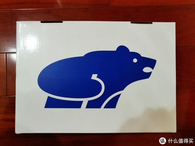 大北极熊LOGO鞋盒