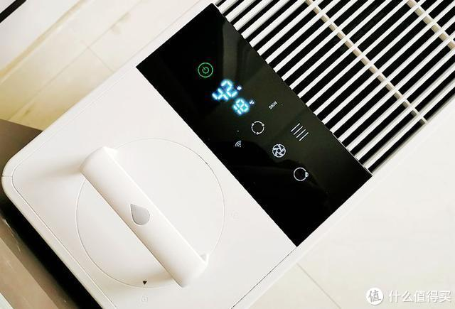 三下五除二下的黑科技产品-352 Skin加湿器,自然蒸发是最大亮点