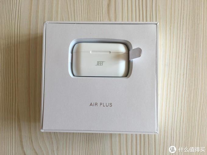 JEET Air Plus旗舰版蓝牙耳机-完美的音质体验