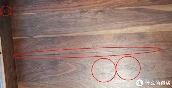 桌子背面瑕疵问题(黑胡桃),长裂纹修补痕、机器痕迹、结疤痕,客户返图