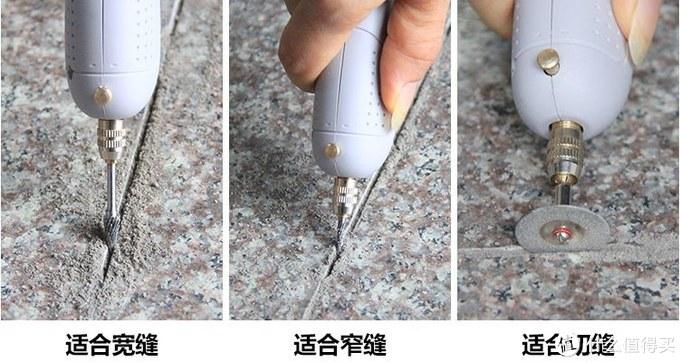 就这2毫米的缝,足以毁掉你精致的家