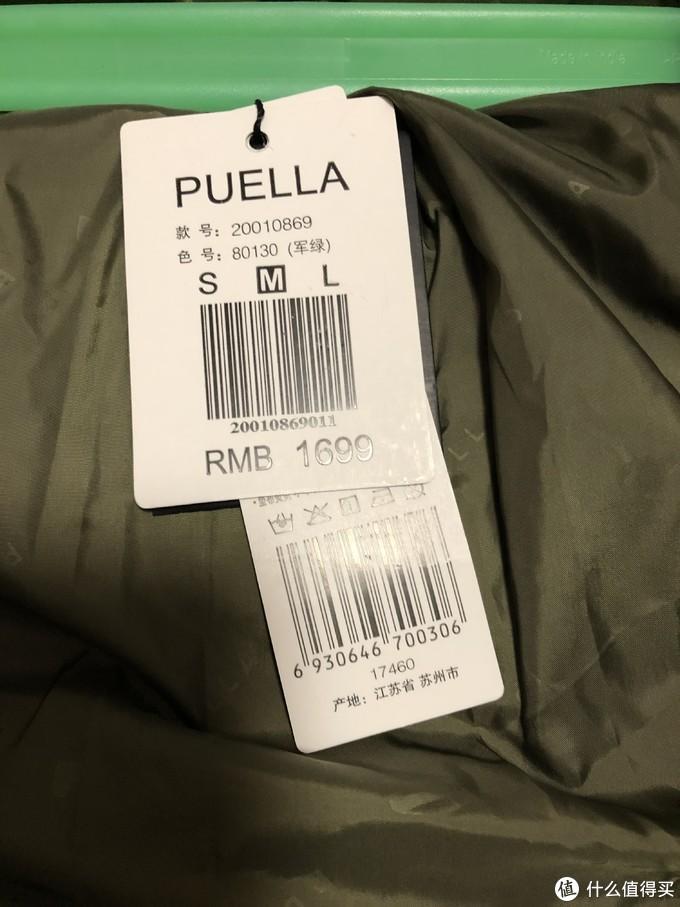 防寒保暖囤货—拉夏贝尔Puella女式长款羽绒服