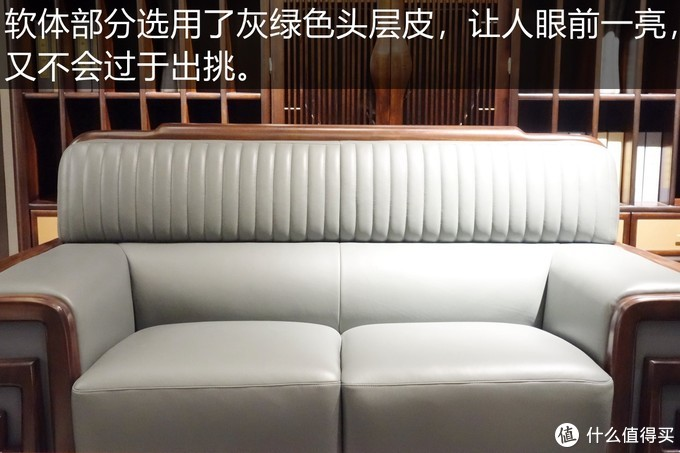 雅阁斯丹沙发测评:有档次够时尚,中国元素Hold住全场!