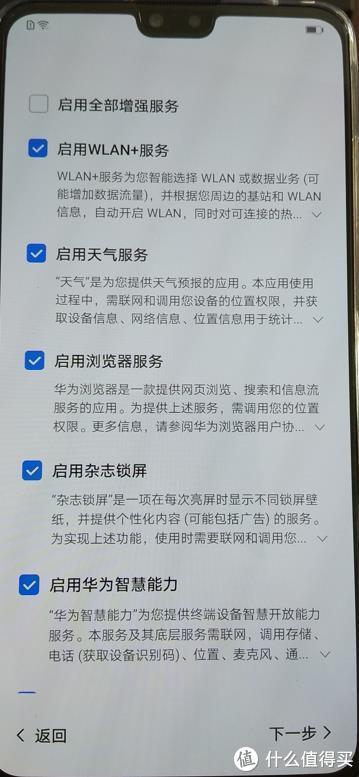 华为 HUAWEI Mate 30 5G版+超级快充 开箱图