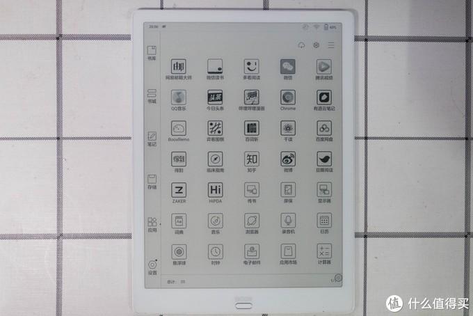 墨水屏+安卓9.0系统,文石BOOX Max3生而强悍