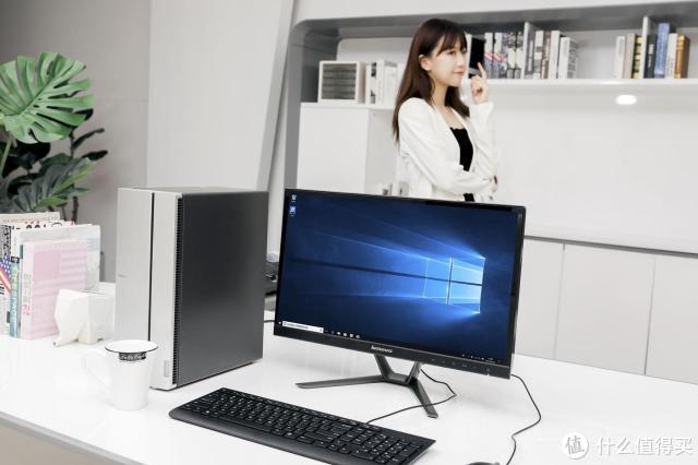 兼顾外观与性能,教你商务办公电脑怎么选