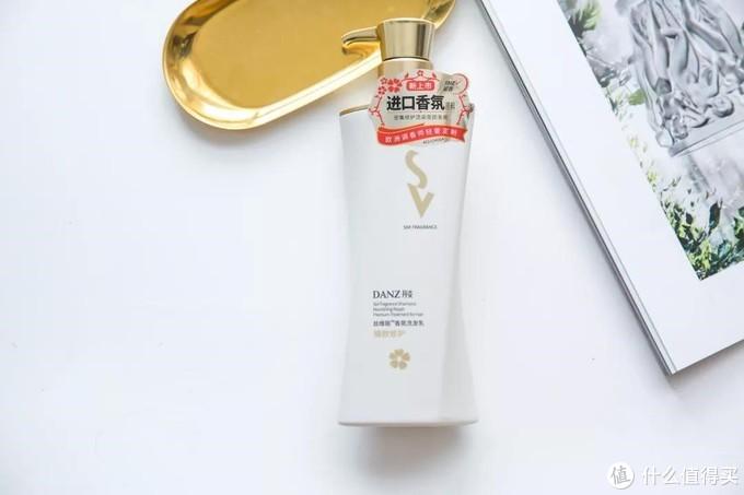 哪款香氛洗发水好用这款丹姿丝维丽一定要入!