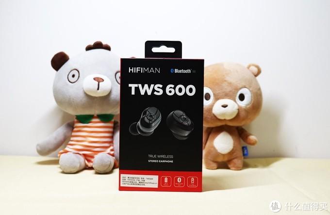 中国好声音—HiFiman TWS600发烧真无线蓝牙耳机测评