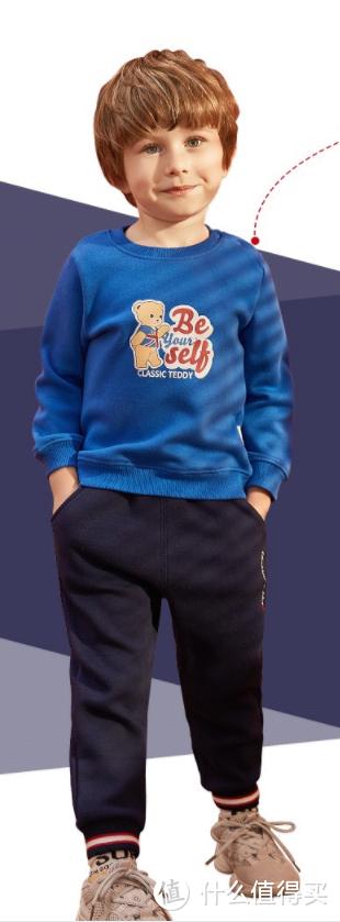 精典泰迪Classic Teddy儿童加绒卫衣(钴蓝款英伦熊)
