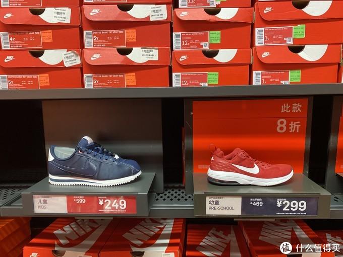 双十一已过黑五将至!来看看Nike折扣店最近有些什么鞋可以买吧!