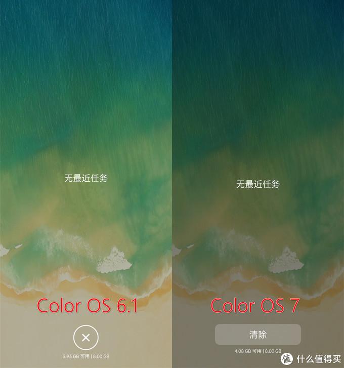 我的OPPO Reno Ace也要抢先体验Color OS 7