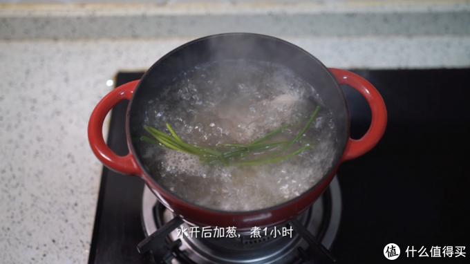 【少盐少糖】轻松卤牛肉