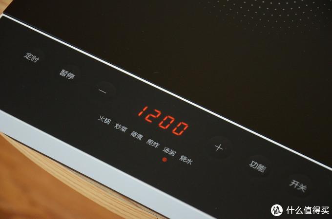 """小米""""米家电磁炉C1""""体验:7挡火力,2100W大功率设计"""