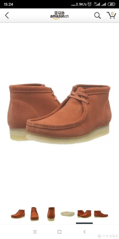 其乐 袋鼠鞋 clarks original wallabee