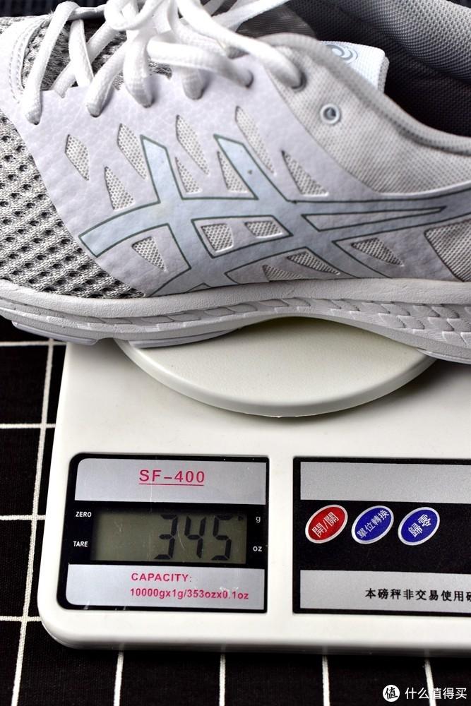 ASICS亚瑟士GEL-EXALT 4跑步鞋 开箱晒单