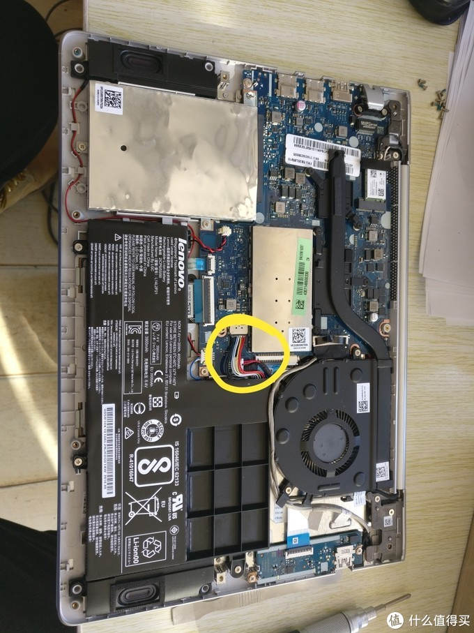 联想ideapad310s拆机换硬盘