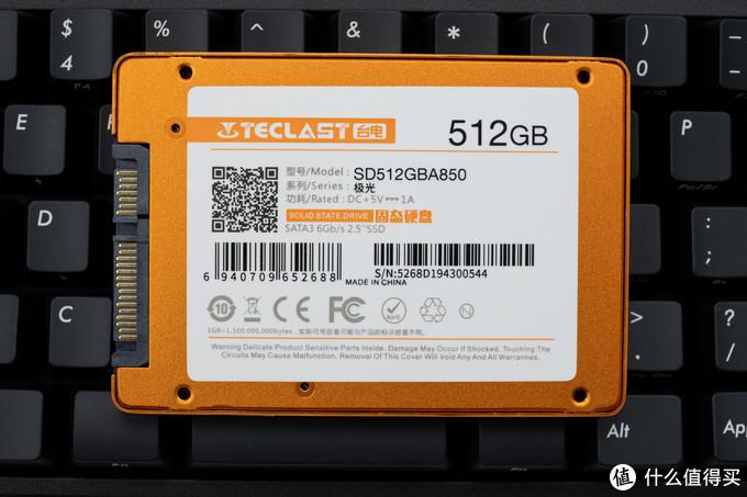 5毛1GB廉价固态硬盘,用它给老电脑升级提速:台电极光系列固态硬盘